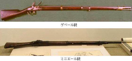 べゲール銃