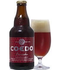 COEDO・紅赤