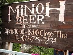 箕面ビール3