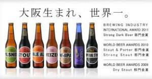 箕面ビール・ビール2