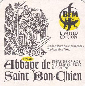 BFM・ボンシェン・ロゴ