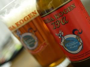IPA Harvest Brew