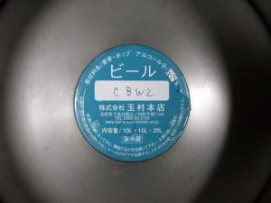 DSCF3473