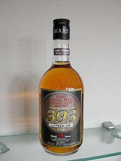 マルス・エスポア393