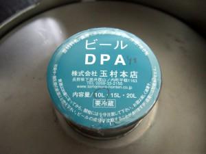 志賀・DPA