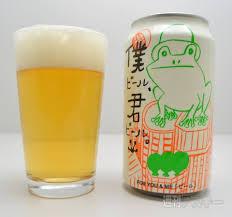 ヤッホー・僕ビール、君ビール4