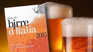 イタリア・ビール本2
