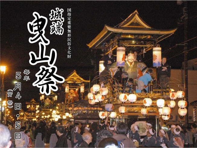 城端町・祭り