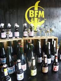 BFM・ボトル棚
