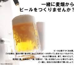 所沢麦酒倶楽部2