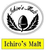 イチローズモルト・ロゴ2