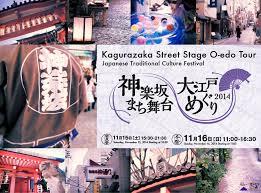 落語イベント20151114ポスター